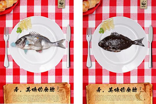 公益海报保护环境