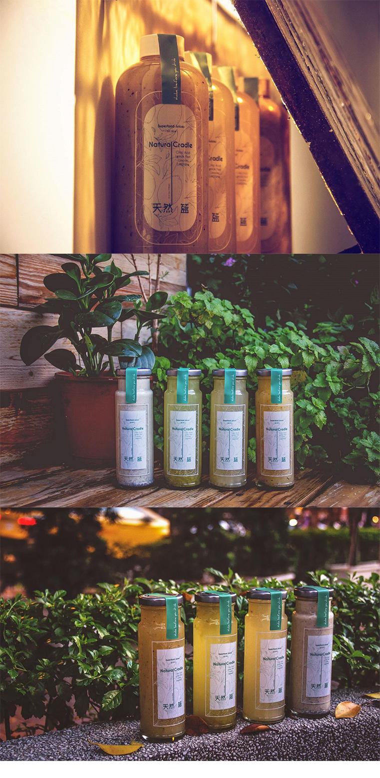 天然蓝蜂蜜包装