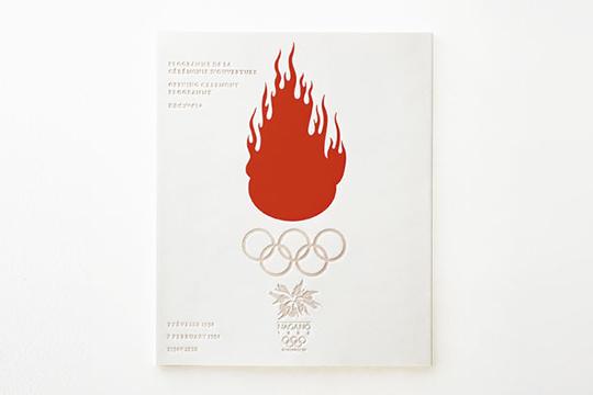 奥运国际纪念册