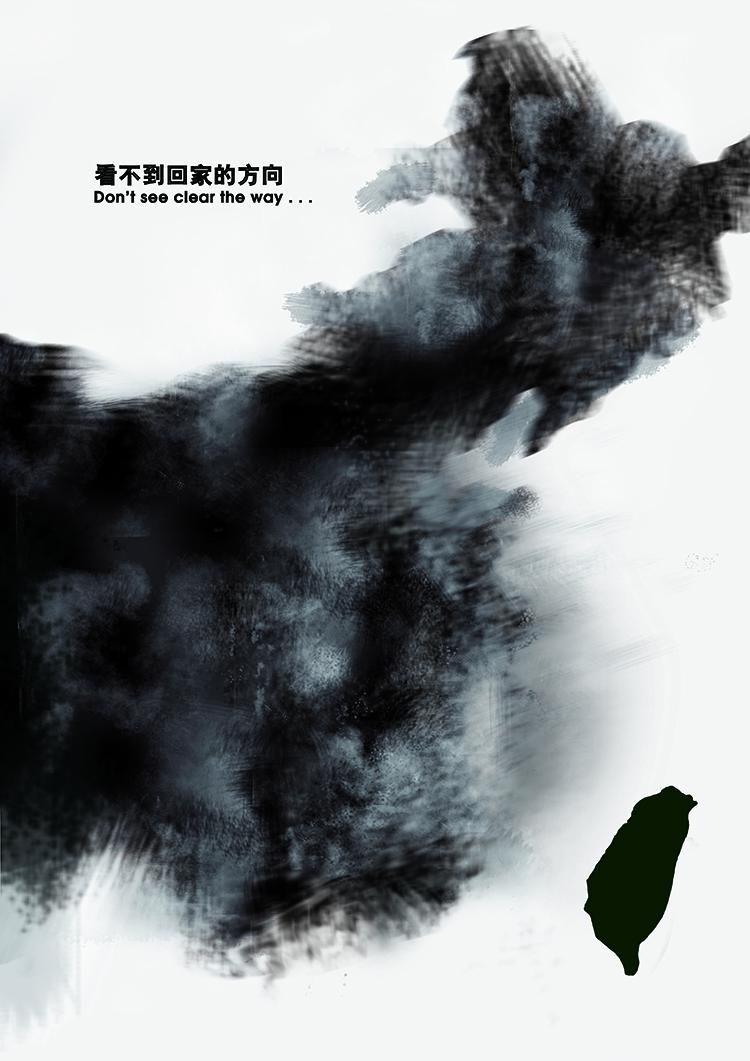 雾霾主题海报创意