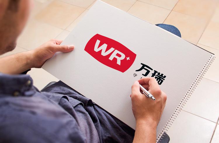 济南logo设计